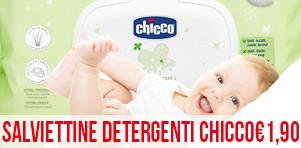 Home_Banner_301_148_Salviettine_Chicco